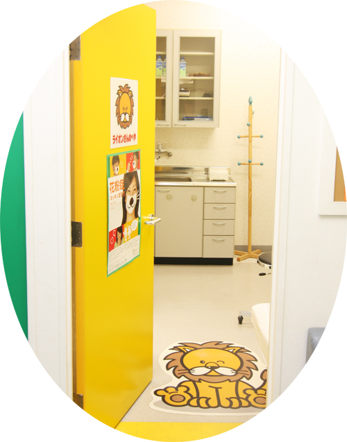 ライオンさんの部屋入り口